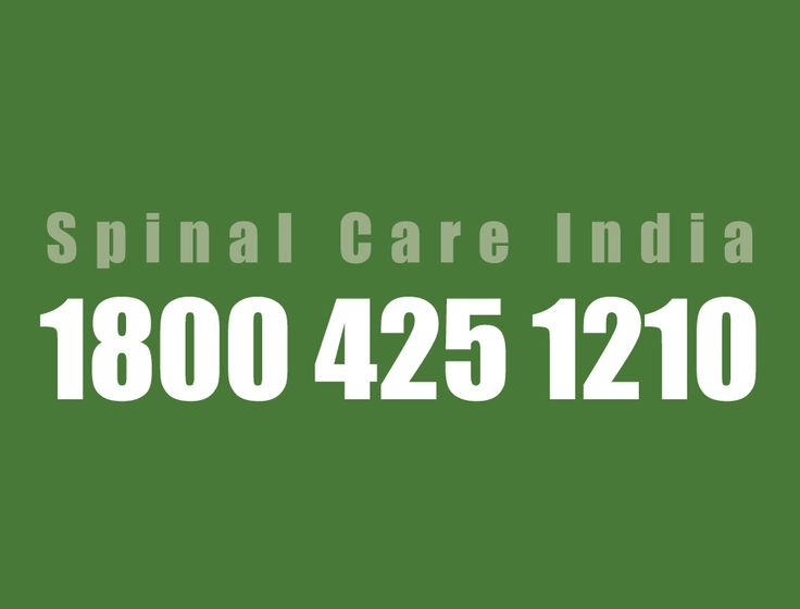 Spinal Care India Toll Free Number Is 1800 425 1210