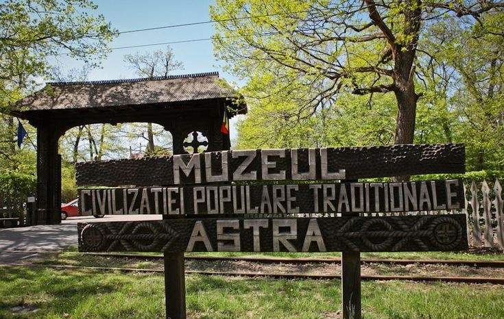 """Muzeul Civilizației Populare Tradiționale """"ASTRA"""""""
