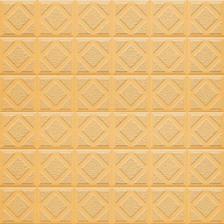 Плитка фарфоровая противоскользящая Serapool рельефная Duna 24,5х24,5 см, желтая