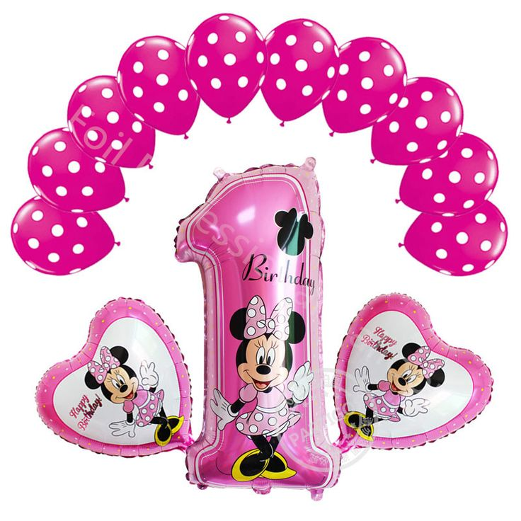 13pcs Mickey Mouse Balloon | Price: $7.95 | #babies #pregnancy #kids #mommy #child #love #momlife #babygirl #babyboy #babycute #pregnant #motherhood #photography #photoshoot