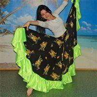Цыганская юбка «двойное солнце»