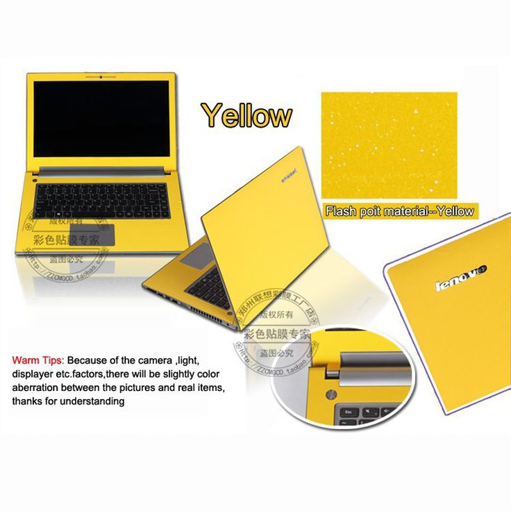 Dust-proof  Personality Laptop Sticker Skins Protective Decal DIY Case For Lenovo YOGA 13/YOGA2 13/YOGA 2 PRO /YOGA 3 PRO-1370