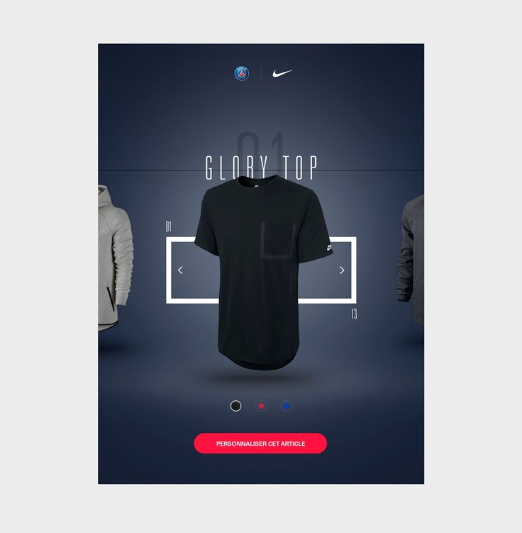 Nike: Make It Paris   Abduzeedo Design Inspiration