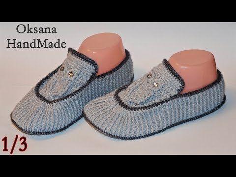 """Домашние мокасины крючком """"Сова"""". 1/3 часть. Мастер класс+схема. Homemade moccasins crochet - YouTube"""