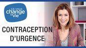 contraception d'urgence
