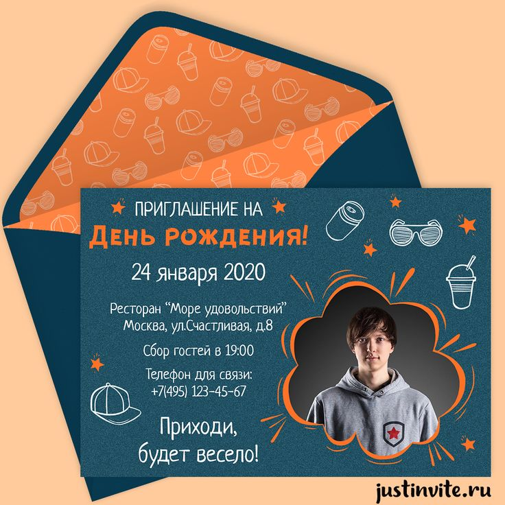 предлагаем печать приглашения на день рождения с фото шаблоны друзьями этими стереокартинками