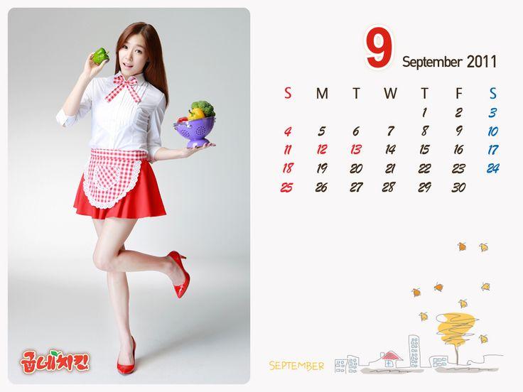 Snsd Tiffany calendar 2011 9th of September💕