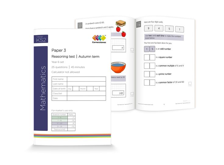 An example of a Cornerstones practice reasoning test for the Year 6 Autumn term. The reasoning papers mirror the style of the 2016 SAT Paper 3. | Cornerstones Education
