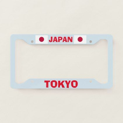 Tokyo Custom License Plate Frame - country gifts style diy gift ideas
