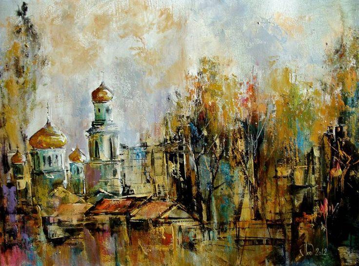 Картины (живопись) : Осень в городе. Автор Александр ...