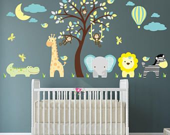 Jungle Animal Decals. Gender Neutral Wall Stickers, Giraffe, Elephant, Lion, Zebra, Crocodile and Monkeys. Balloon and Moon nursery d