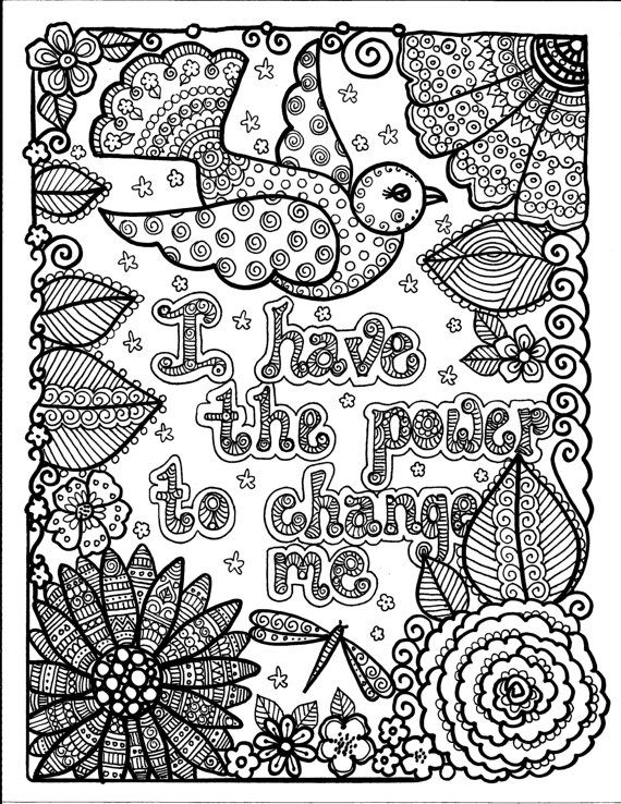 Instant download just be inspirational art for you to for Inspirational adult coloring pages