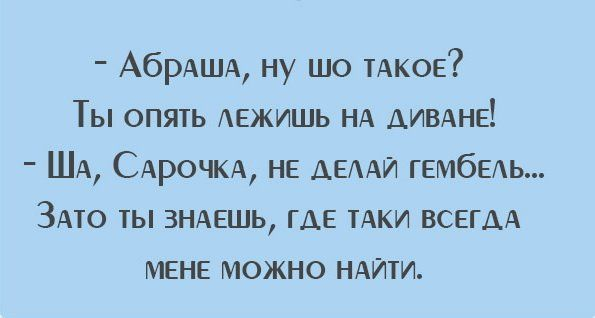 1453915528_od_001.jpg (595×318)
