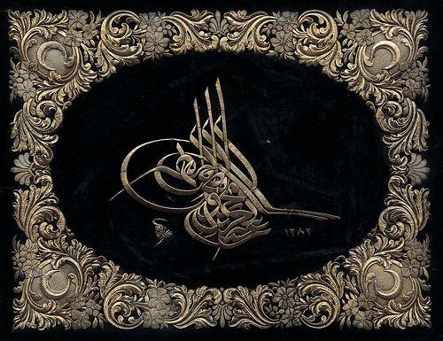 İşleme Sultan Abdülaziz Tuğrasi1865 | Flickr - Photo Sharing!