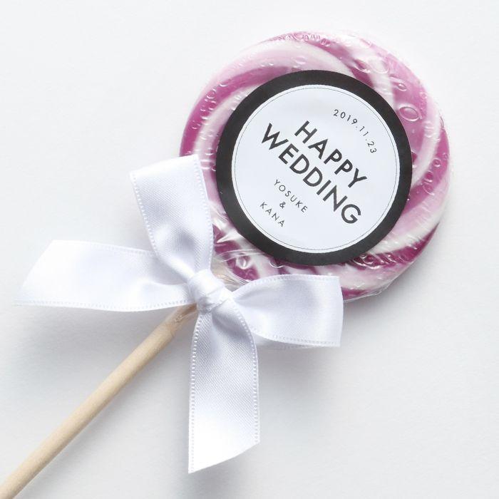 プチギフト ペロペロキャンディ モノトーン パープル【名前入り】|LOUNGE WEDDINGのプチギフト