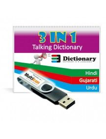 What if you get the translation of three languages in single shot? Take an exceptional hands-on English to Hindi, Gujarati and Urdu translation with real-time talking Dictionary from Multiicon. With this Plug-N-Play USB you are able to search Hindi, Gujarati and Urdu from English and vice versa.