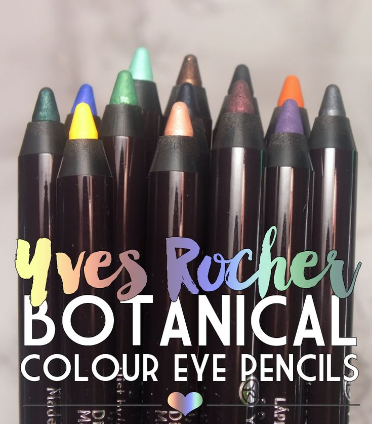 I Know all the Words: Yves Rocher Botanical Colour Eye Pencils
