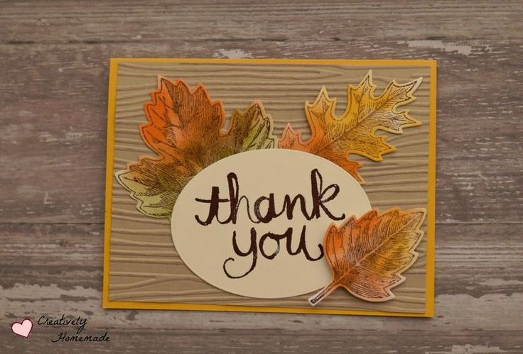 Learn how to make beautiful handmade fall cards using Stampin Up's Vintage Leaves Stamp Set and matching dies. They're quick and easy!!