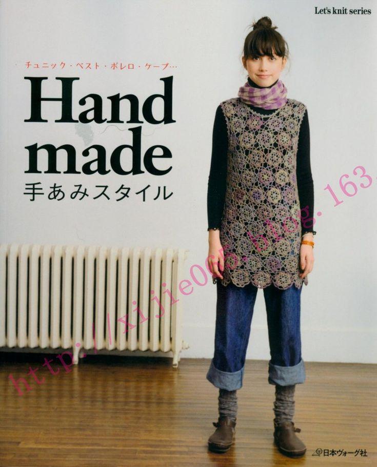Handmade Teami Style (Handmade) by Nihon Vogue