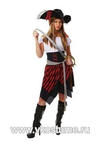Купить пиратские костюмы
