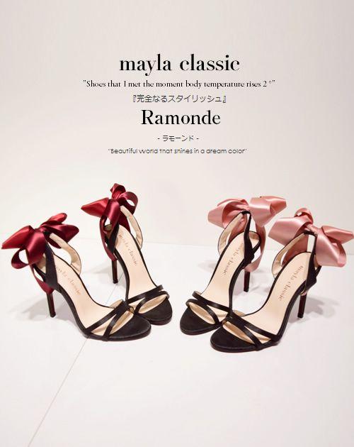 mayla classic | マイラ クラシック