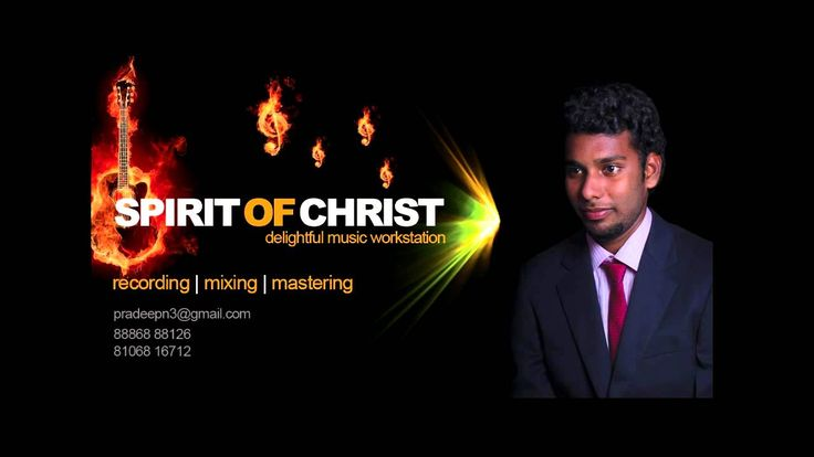 Parishudha (Christian wedding song)