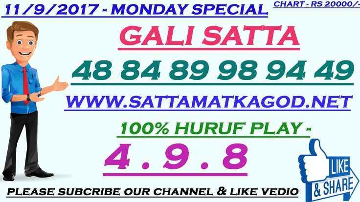 This satta king website gave you fast gali sattaking fast result satta don of satta king satta Number gali desawer gaziabad satta king matka result satta kings