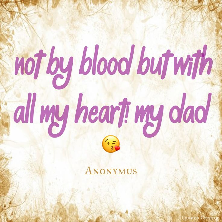 I love u thank u #dadquotes #dad # seconddad #my dad