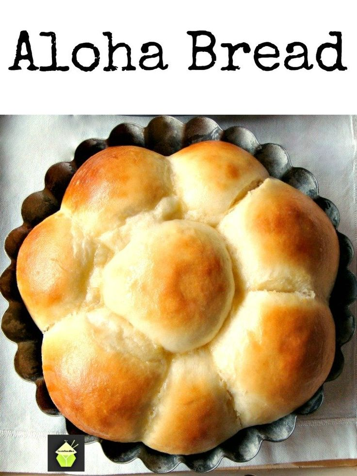 ALOHA BREAD! I made the recipe super easy for you, the rolls are sweet, soft, and oh yes..... they even say Aloha when you bite into them!