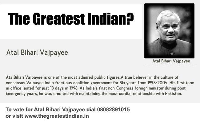 Vote for Atal Bihari Vajpayee