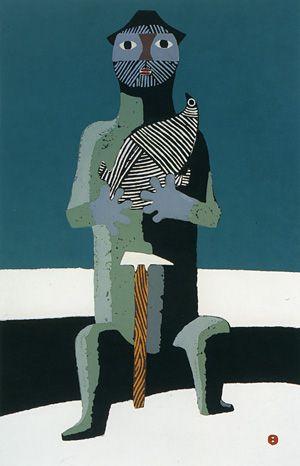 山の版画家 畦地梅太郎展 - 山男(三) 1956年