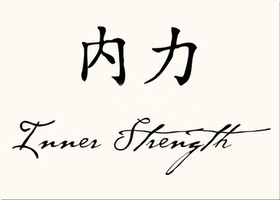 Inner Strength!