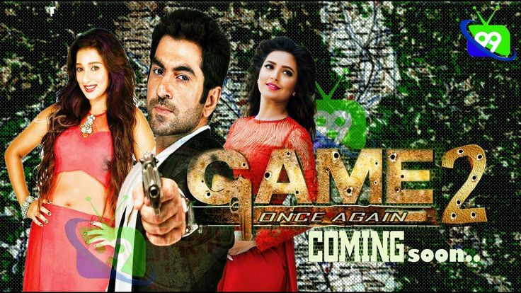 GAME 2 ONCE AGAIN Jeet new movie Official Teaser Updates
