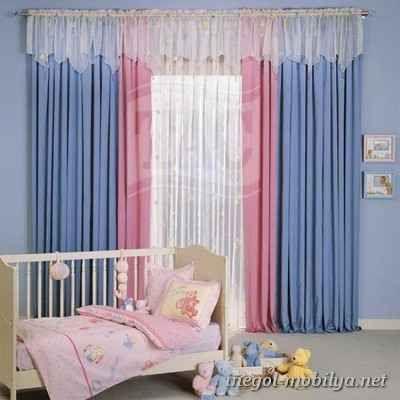 cool Bebek Odası Perdeleri
