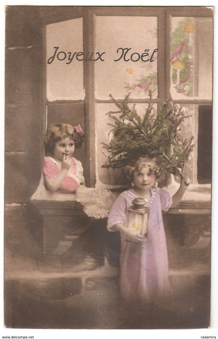 "Carte Postale Ancienne  ""Joyeux Noel!"" 1917 France."