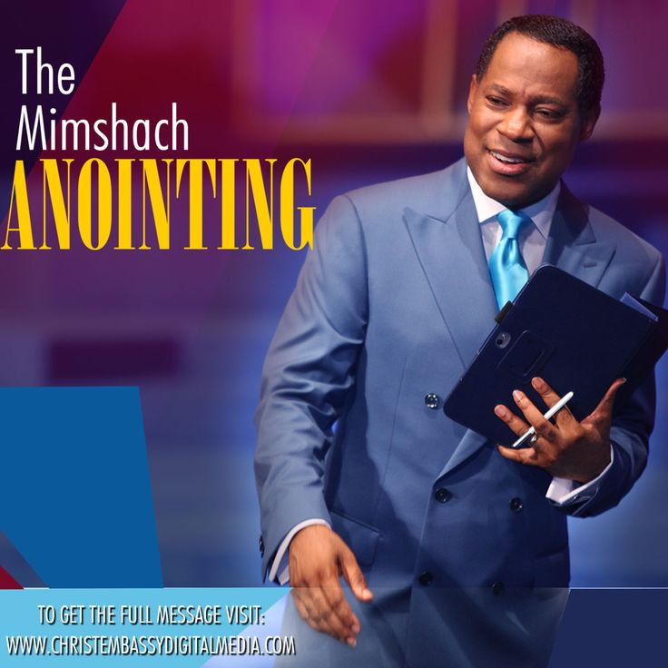 Pastor Chris Oyakhilome- A Man Showing Way to Enlightenment