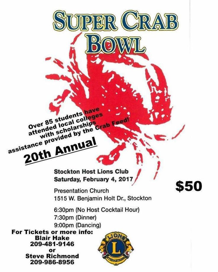 Stockton Host LIONS Super Crab Bowl 2017   Proceeds from this event benefit the Stockton Host LIONS Club Scholarship Foundation which sends local students to local colleges.    #209buzz  #modesto #stockton #turlock #merced #manteca #tracy #riverbank #oakdale #sonora #patterson #jackson #buzz #centralvalley #events #event #california #buzz209