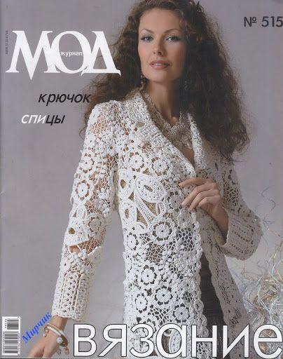MOA 515(2008 NO.04) - hler h - Álbuns da web do Picasa