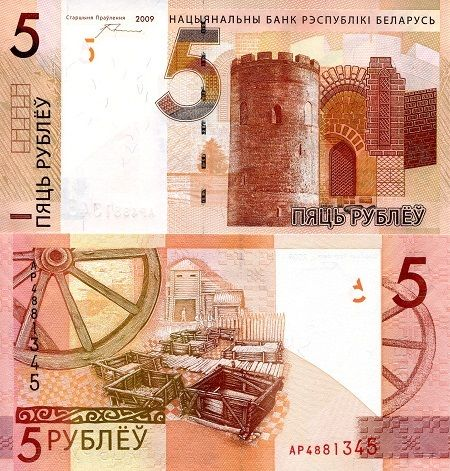 "Belarus 5 Roubles Price: $7.50 Pick #: New  Year: 2009 (2016) Grade: UNC Coloration: Brown Depictions: Tower of Kamyenyets in Kamianiec; Wooden Wheel; Wooden boxes; Wooden structures of 13th Century Slavic Settlement Note Size: 5 1/4"" x 2 3/4 "" Continent: Europe Watermark: Tower of Kamyenyets and cornerstones"