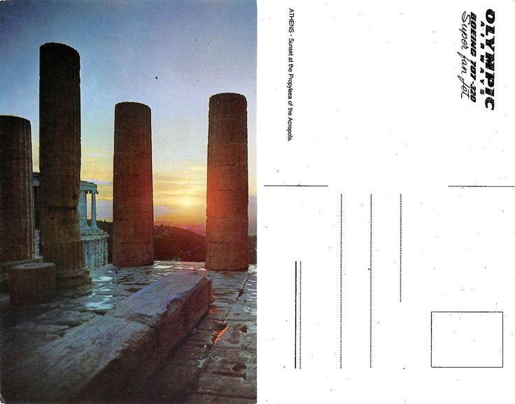 Olympic Airways Hellas Athens Sunset Propylaea Acropolis
