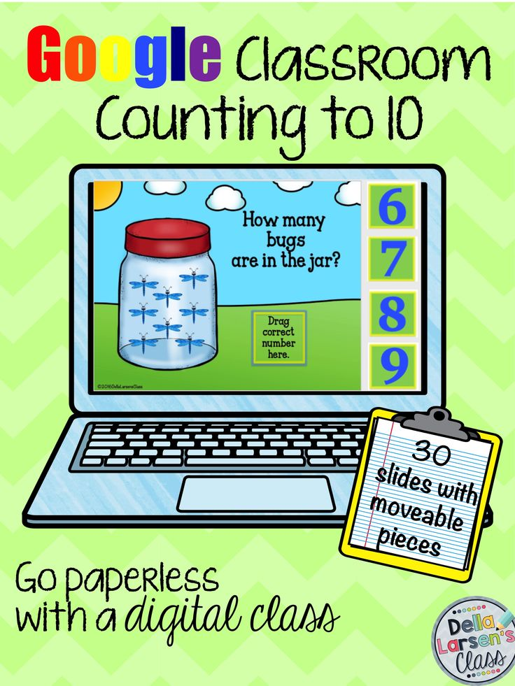 Technology activity for  your kindergarten class with counting google classroom resource. A great addition to your math centers.