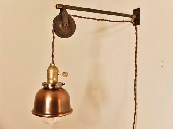 Vintage Industrial Pulley Sconce - COPPER DOME SHADE - Wall Mount Light - Machine Age Trouble Lamp Sconce