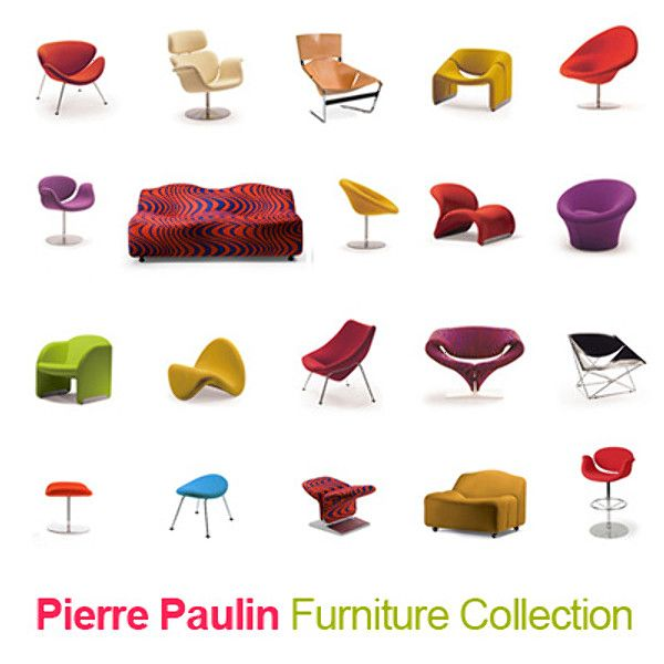 81 best images about pierre paulin on pinterest french designers chaise lounge chairs and 1960s. Black Bedroom Furniture Sets. Home Design Ideas