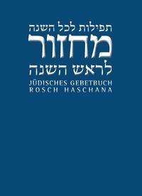 Jüdisches Gebetbuch Hebräisch-Deutsch ...