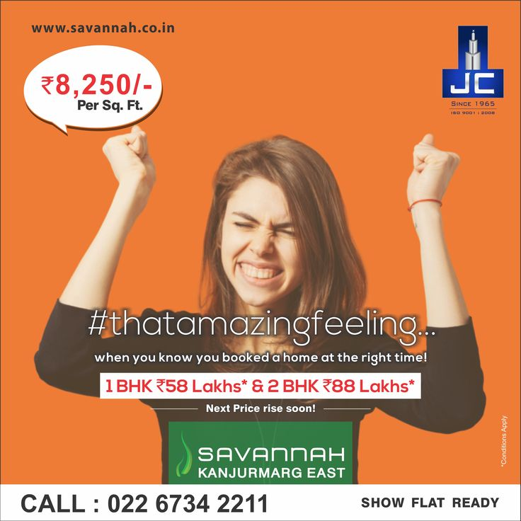 #thatamazingfeeling when you know you booked a home at the right time! Savannah by Jaycee Homes offers 1BHK @ 58Lakhs* & 2BHK @88Lakhs*. For more details: www.savannah.co.in