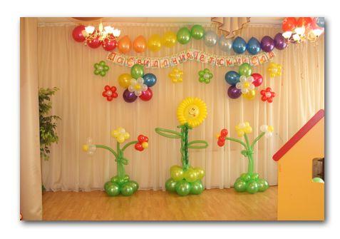 Оформление воздушными шарами выпускного в детском саду.