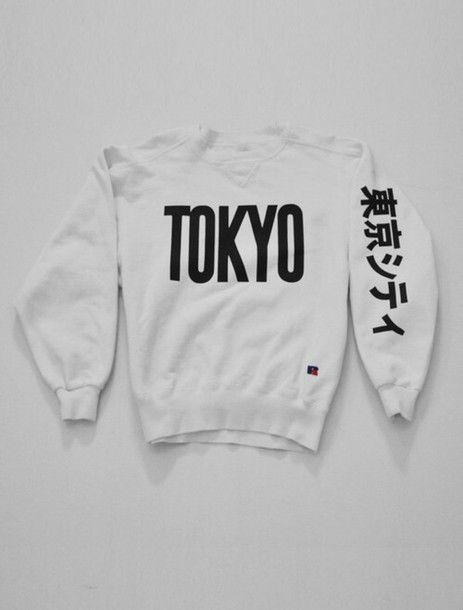 sweater japanese shirts japan japanese fashion japanese writing