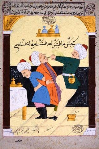 Turkish dentistry circa late 19th century.