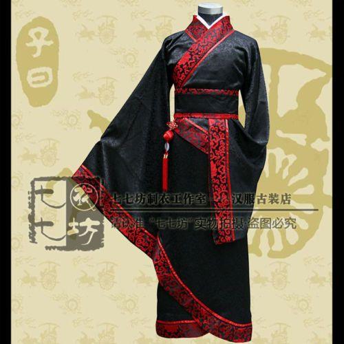 Custom made black dragon brocade Chinese Hanfu Dress for men