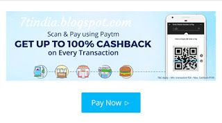 Paytm loot trick:-Scan and pay using your paytm wallet and get 100% cashback
